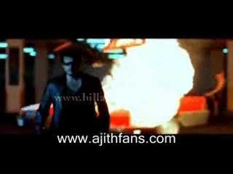 Billa 2007 High quality trailer thumbnail