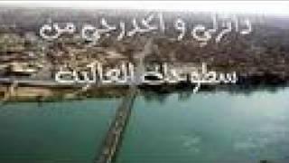 اغاني مصلاوية تراثية  - مع الكلمات- Maslawiat