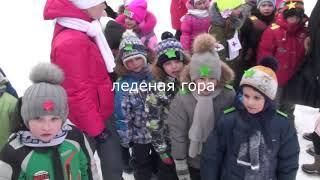 Зарница в ДОУ Ласточка 20 02 2018г