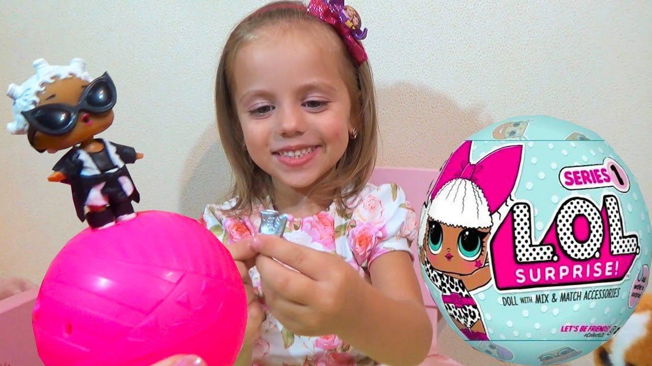 Кукла ЛОЛ Surprise LOL Сюрпризы для девочек Распаковка ...