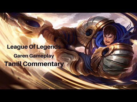 League Of Legends Garen and Darius vs Gangplank and Nasus Tamil Commentary (INDIA)