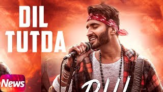 News - dil tutda singer jassi gill lyrics nirmaan music gold boy editor d pee video by arvinder khaira label speed records -----------------...