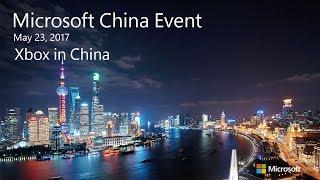 Microsoft China Event: Xbox in China