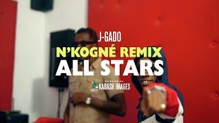 J-Gado ft. Binho Capone, El Miliaro, Sitara Klody, JonDho Laden - N'kogné RemixAllstars (Vidéo Clip)