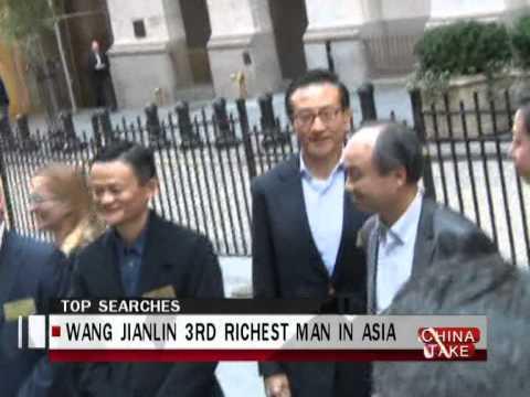 Wang Jianlin becomes third richest man in Asia - YouTube