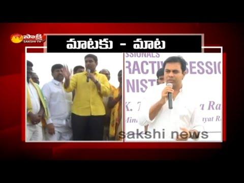 Minister KTR Counter To Nara Lokesh   GHMC Polls