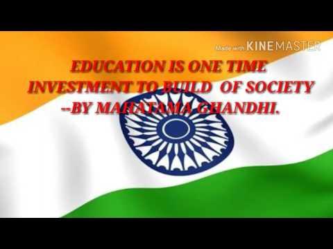 Ramlakhan peoples university
