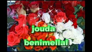 Video jouda benimellal download MP3, 3GP, MP4, WEBM, AVI, FLV Juli 2018