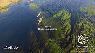 MKAC - National Ijtema 2019 - Canoeing