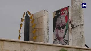 مؤتمر لوزير الخارجية الأردنية في الباقورة  (8/11/2019)