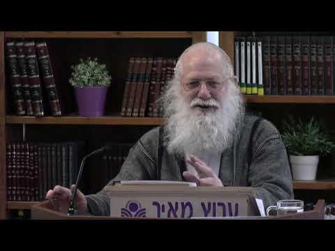 תורת ארץ ישראל | הרב דב ביגון