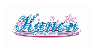 『Kanon』 オープニングムービー