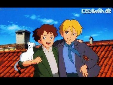 عهد الأصدقاء سماء روميو الزرقاء بالياباني الحلقة 1 في جبال