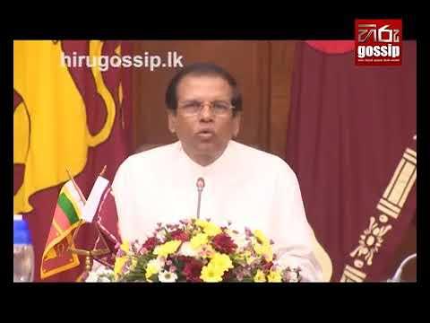 Srilanka President speech