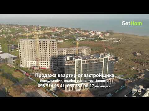 Авторский Район, Одесса. ✅ Продажа квартир от застройщика. Обзор 15.05.2020