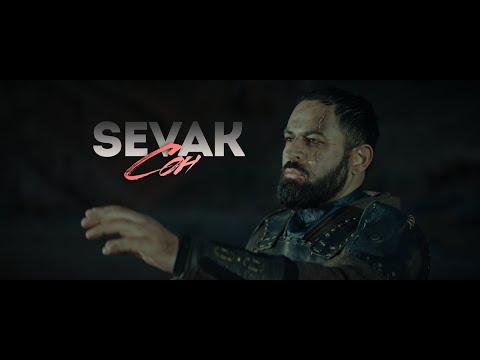 Смотреть клип Sevak - Сон