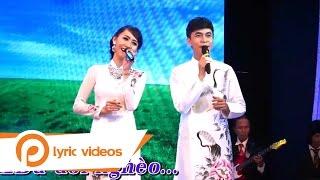 Thề Non Hẹn Biển - Trường Sơn (Karaoke)
