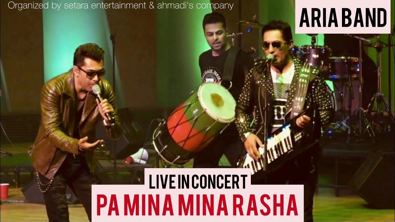 Download ARIA BAND - PA MINA MINA RASHA - LIVE IN CONCERT - آریا باند - په مینه مینه راشه - کنسرتی