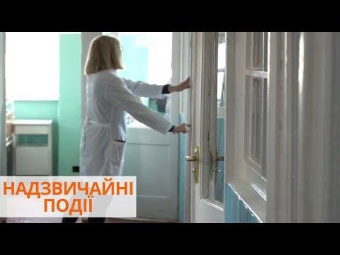 В Украине за сутки 93 лабораторно подтвержденных случая заболевания коронавирусом