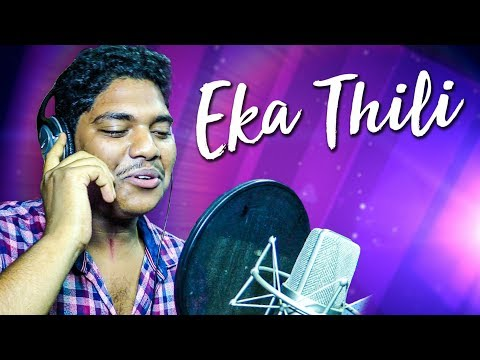 Eka Thili Bhala Thili - Odia New Brand Song - Sad Songs - Bidhan - Baidyanath Dash - HD Video