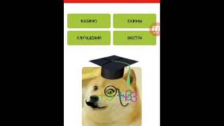 ВАУ 200 000 рублей за 6 дней #ZaRaBaRaHOROSHO ЖЖЕТ #ВладимирСушков