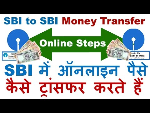 How To Transfer Money from SBI to SBI  Using Online SBI - Internet Banking SBI