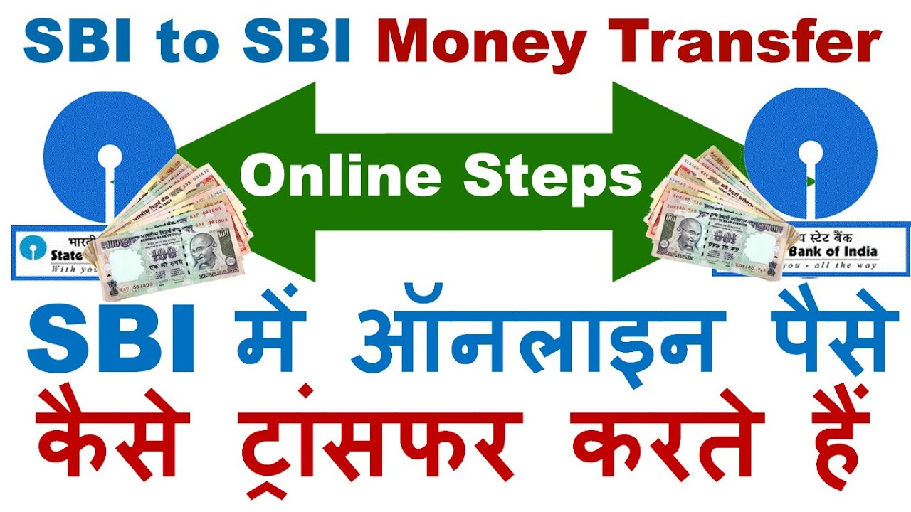 How To Transfer Money From Sbi Using Online Internet Banking