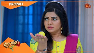 Roja - Promo | 18 Jan 2021 | Sun TV Serial | Tamil Serial