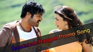 Baadshah Rangoli Song Promo - NTR ,Kajal Agarwal
