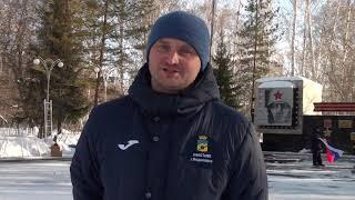 Новостной выпуск от 16.02.2021: Мороз и солнце на «Лыжне России»