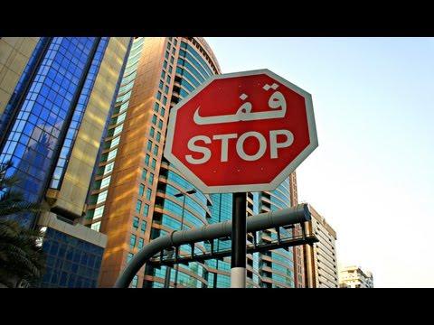 My Abu Dhabi Neighborhood