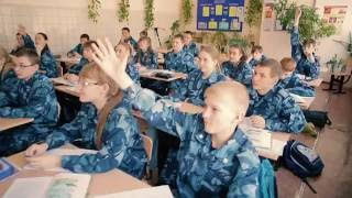 Профильные классы ФСИН - СОШ № 39 Ангарска, Иркутская область
