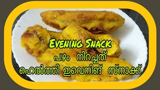 Healthy Tasty Evening snack with Banana Try this recipe today