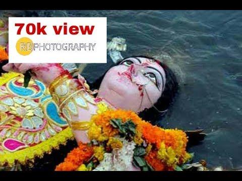 Durga puja visarjan 2017||||xclusive বিজয় দশমী