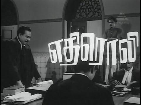 Ethiroli Tamil Movie  Full  Video Jukebox  Sivaji Ganesan  K. R. Vijaya