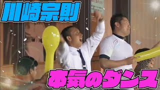 駆けつけたムネリン!! 全力で小久保を応援!! 2012.10.08 H-Bs thumbnail