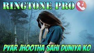 PYAR JHOOTHA SAHI DUNIYA KO    Whatsapp Status    ROMANTIC SAD MUSIC    Sad Couple Song For Lover