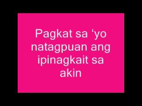 Bahala Na - James Reid & Nadine Lustre (lyrics)