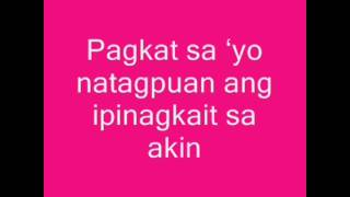 Bahala Na - James Reid & Nadine Lustre (lyrics)