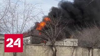 Смотреть видео В МЧС назвали возможную версию пожара на заводе в Красноярске - Россия 24 онлайн