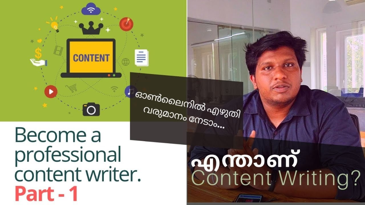 Content Writing Tutorial In Malayalam Part 1 Youtube