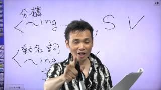 鈴木貴士 第6章 長文読解(6)