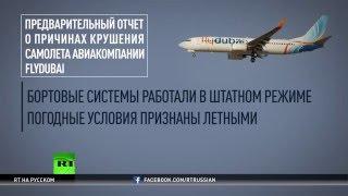 #Flydubaigate