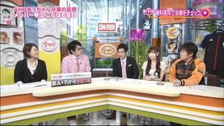 大島優子もびっくり。