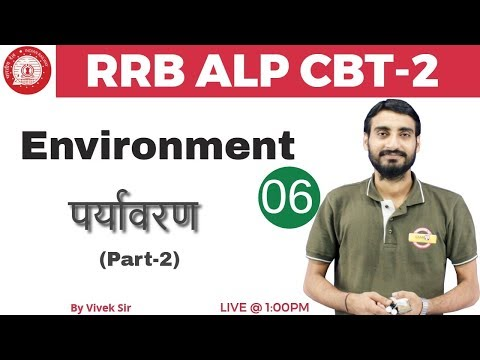 Class 06 | RRB ALP CBT-2 || ENvironment  || Important Questions Live Test | by Vivek Sir