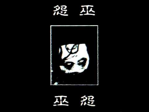 Enemite - Wuyuan 2004