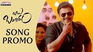 Download Hindi Video Songs - Babu Bangaram Song Promo | Babu Bangaram Songs | Venkatesh, Nayanathara, Ghibran