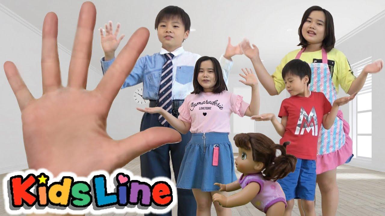 Finger Family Daddy Finger Nursery Rhymes & Kids Song - KidsLine 英語のうた