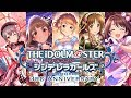 14 FREE PULLS | Deresute 3rd Anniversary Celebration ✦ Cinderella Girls: Starlight Stage