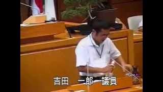募金まで浦和が奪うさいたま市の現状を追及!さいたま市議会